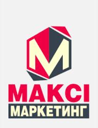 Максі Маркетинг