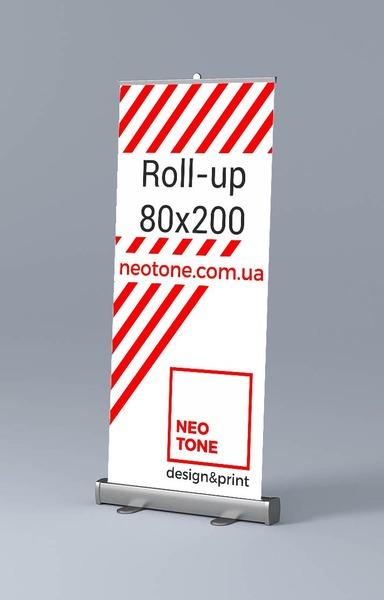 Roll-up стенд, банер