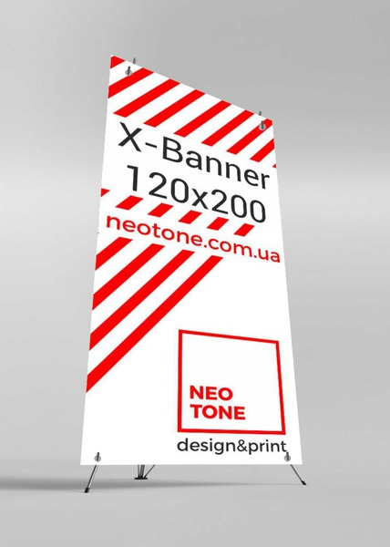 120x200 x-baner