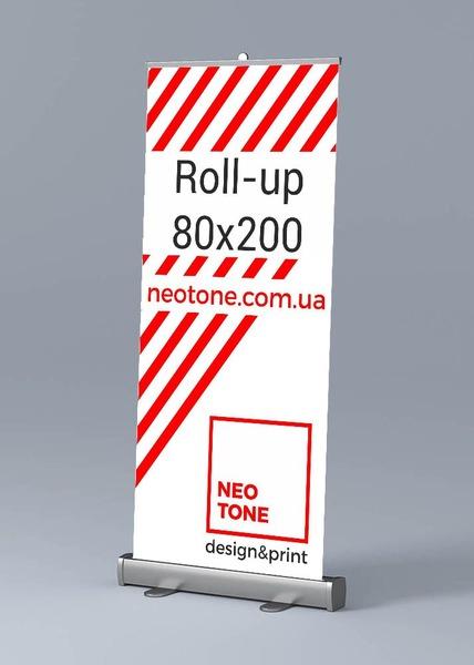 Roll-up стенд