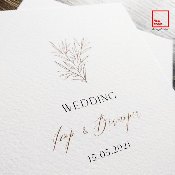 запрошення на весілля_неотон